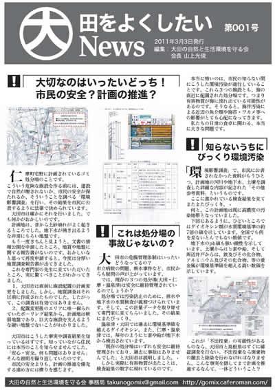 yokusuru_News_web_001.jpg