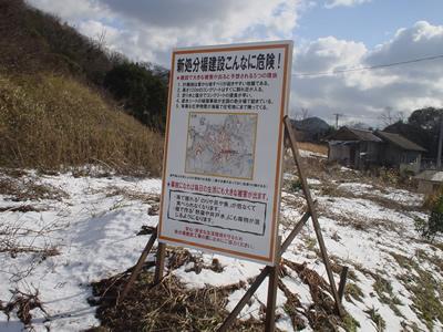 110208_kanban_yoko.jpg