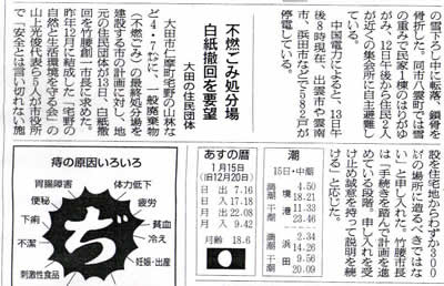 asahi_090114.jpg