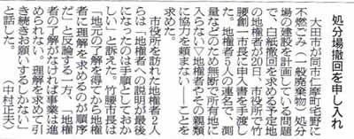 asahi_090521.jpg