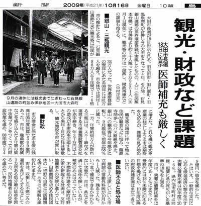 asahi_091016.jpg