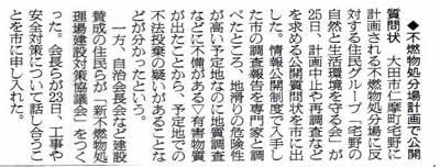asahi_110225.jpg