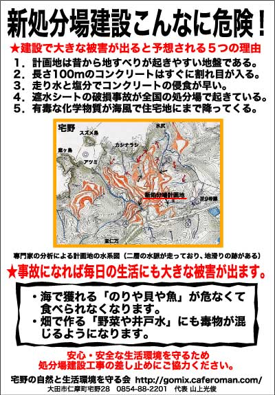 chirashi_01.jpg