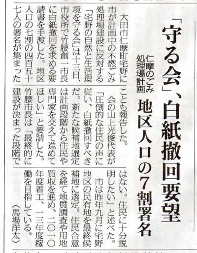 chugoku_0114.jpg