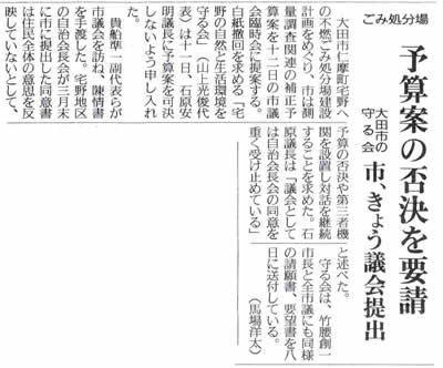chugoku_090512.jpg
