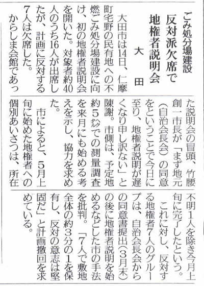 chugoku_090616.jpg