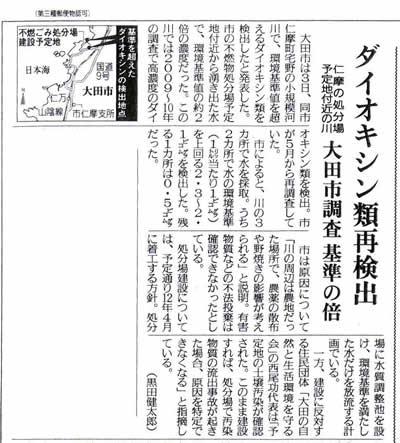 chugoku_110804.jpg