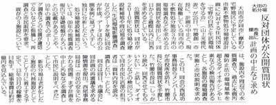 chuoshinpo_110225.jpg