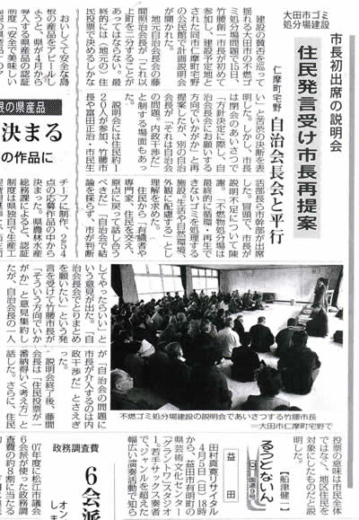 maiinichi_090317.jpg