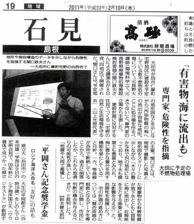 mainichi_110210.jpg
