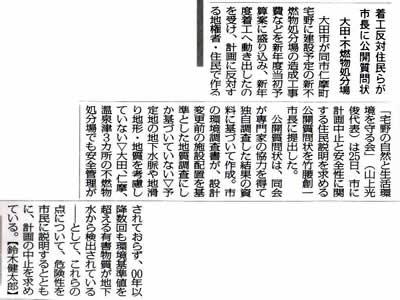 mainichi_110225.jpg