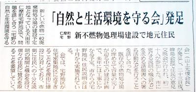 nichinichi_big.jpg