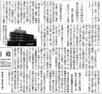 yomiuri_090110.jpg