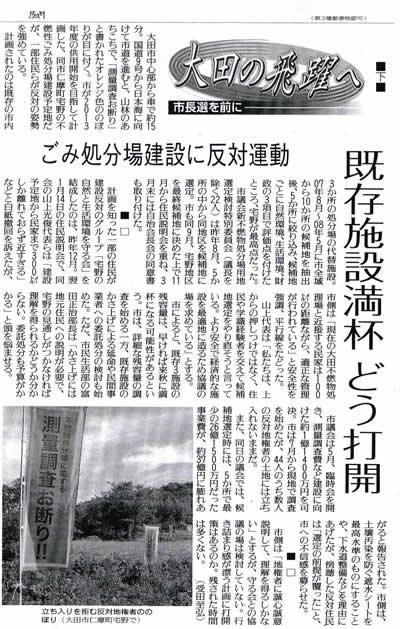 yomiuri_091016.jpg