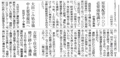yomiuri_110210.jpg