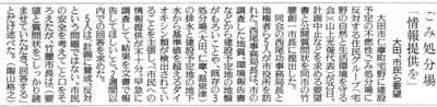 yomiuri_110225.jpg