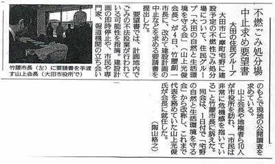 yomiuri_110405.jpg